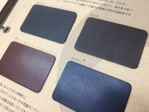 横浜で100cm以上のビックサイズのベルトは、横浜のオーダースーツのナガサカで