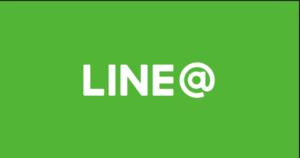 横浜オーダースーツのナガサカの公式LINE@のアカウントを作成しました!